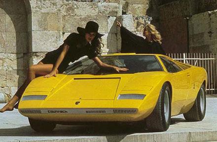 1970s supercars lamborghini countach concept car. Black Bedroom Furniture Sets. Home Design Ideas