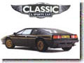 Lotus_Esprit_C&S_Buyers_Guide