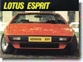 Lotus_Esprit_Car_Styling_1976