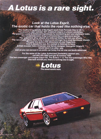Lotus_Esprit_S2_Federal_Advert