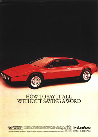 Lotus_Esprit_S2_Red_Ad