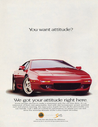Lotus_Esprit_S4_Advert_1994