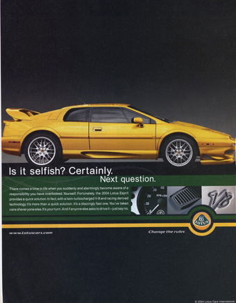 Lotus_Esprit_advert_2004